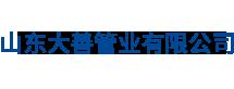 山东立博官wang娱le祥he塑料制品有限公si